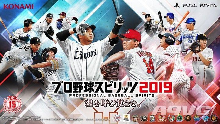 本周Fami通新作评分 《漫威终极联盟3》《职业棒球魂2019》