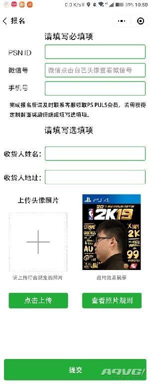 《NBA 2K19》PS4国行先拔头筹  7月暑期赢万元奖金 快乐一夏