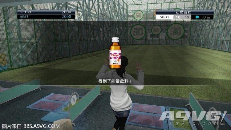 《如龙5 HD版》高尔夫迷你小游戏全难度满分演示视频