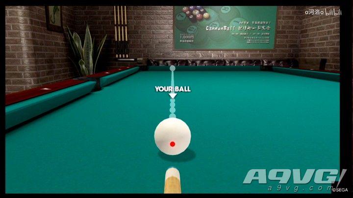 《如龙5 HD版》台球小游戏高级对手视频攻略 解球演示
