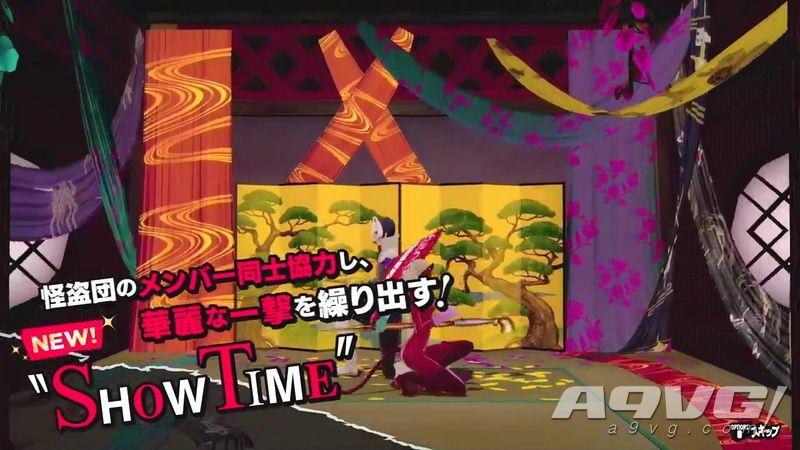 《女神异闻录5 皇家版》战斗系统、吉祥寺新要素公布