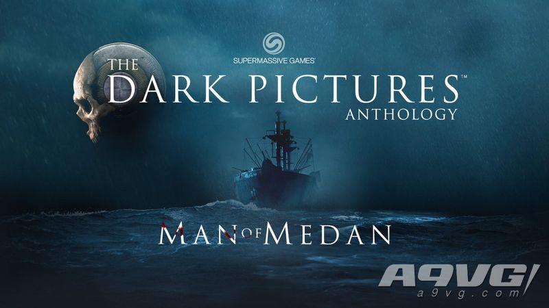 《黑相集 棉兰号》合作模式介绍 系列将由8款作品组成