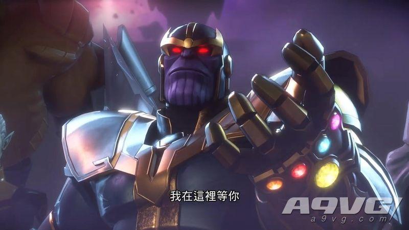 《漫威终极联盟3 黑色教团》公开最新中文宣传影像