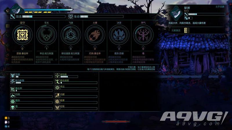 """《猎源》的""""二十八般武艺"""" 游戏核心设定介绍"""