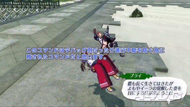 网友发现《异度神剑2》自杀秘籍 随时可用附视频演示