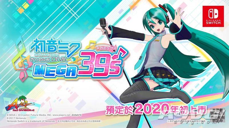 《初音未来 歌姬计划 MEGA39