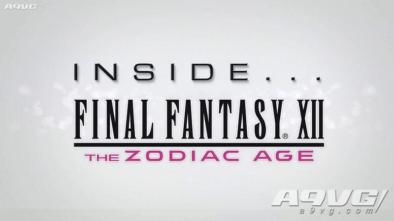 《最终幻想12 黄道年代》幕后故事 重返伊瓦利斯世界
