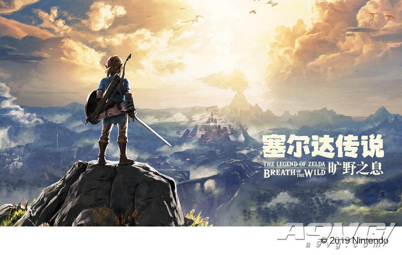 任天堂将携手腾讯游戏首度亮相ChinaJoy 2019