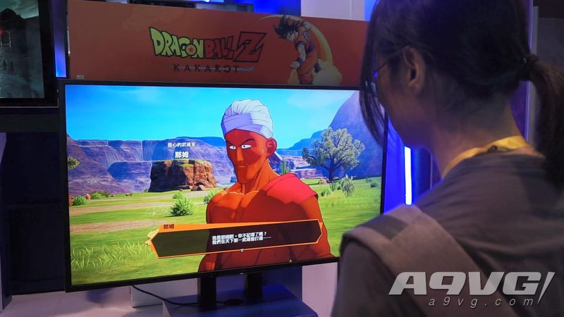 《七龙珠Z 卡卡洛特》中文试玩视频 自由度高剧情有看点