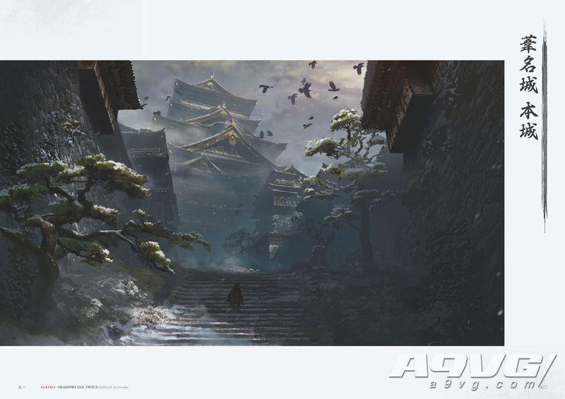 《只狼 影逝二度》公布原画设定集预览图 8月2日发售
