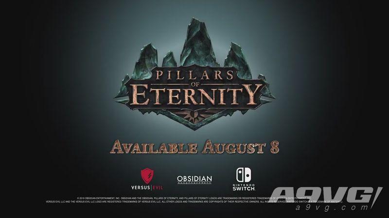 《永恒之柱:完整版》8月8日登上Switch 包含全部擴展內容