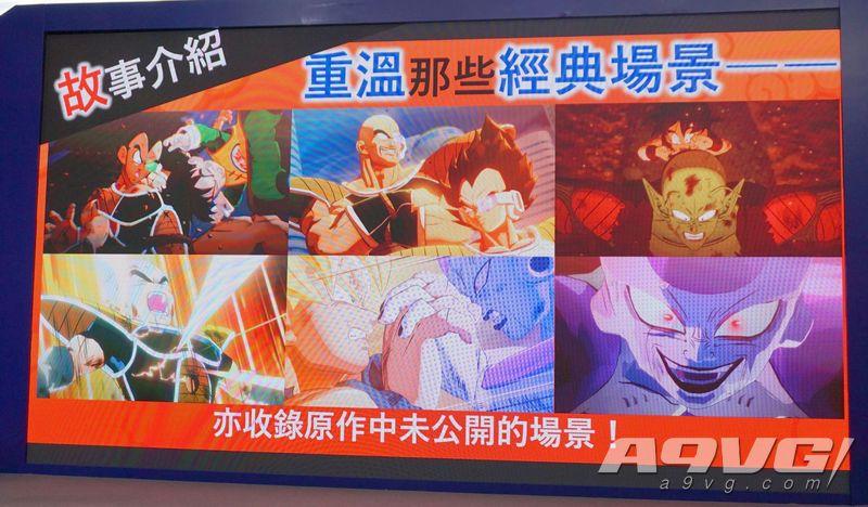 《七龙珠Z 卡卡洛特》ACGHK采访制作人:重温故事 享受冒险