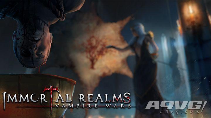 卡牌回合制策略游戲《永生之境 吸血鬼戰爭》即將發售