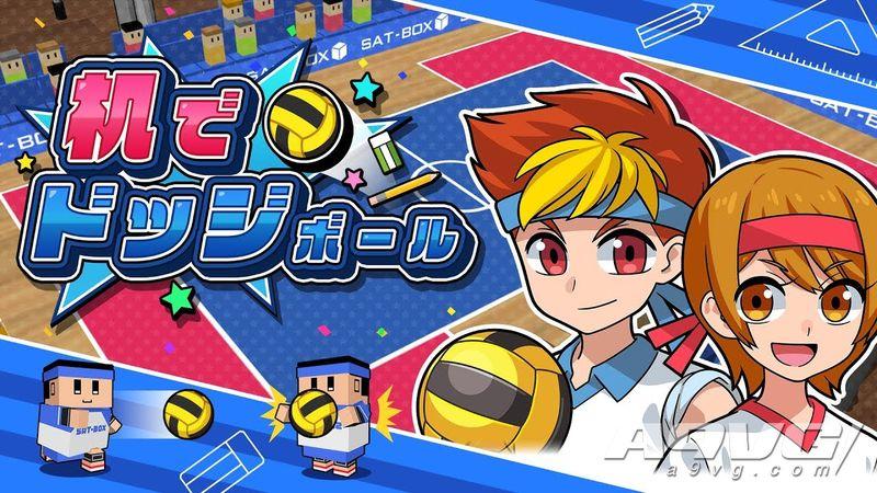 本周Fami通新作评分 《炽热合金》《不可思议的幻想乡》等
