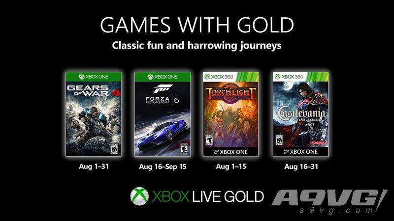 Xbox金会员2019年8月免费游戏:战争机器4、极限竞速6等