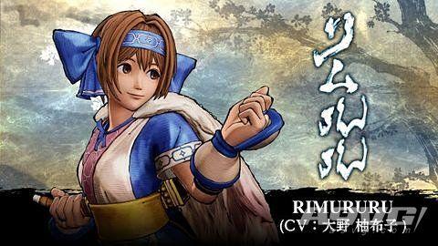 《侍魂晓》DLC角色介绍影像 绯雨闲丸与真镜名米娜亮相