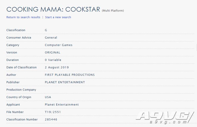 《料理妈妈》新作或将登陆PS4与NS 德国评级网站公布信息