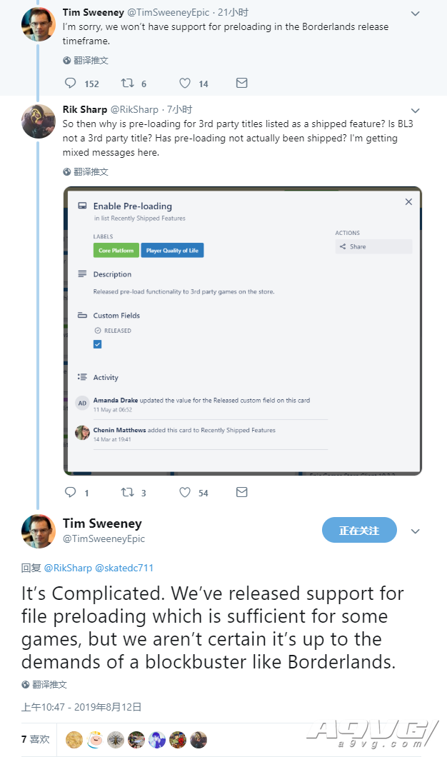 Epic CEO确认PC版《无主之地3》将无法在发售前预载