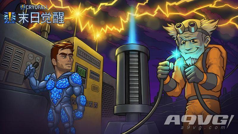 《末日觉醒(CryoFall)》全新更新 玩家现可以建立电网
