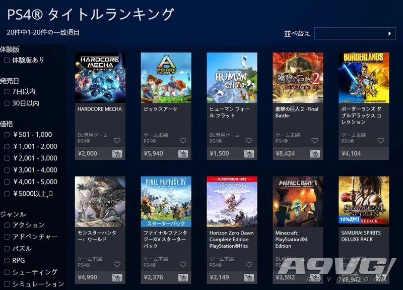 《硬核机甲》公布PS4港版实体典藏版 限量800套定价268港币