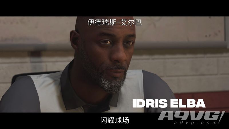 《NBA 2K20》公開輝煌生涯模式《光芒萬丈時》中文宣傳片