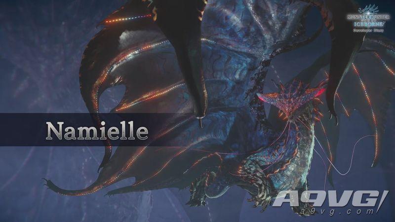 《怪物猎人世界 Iceborne》PV4中文宣传片 碎龙正式亮相