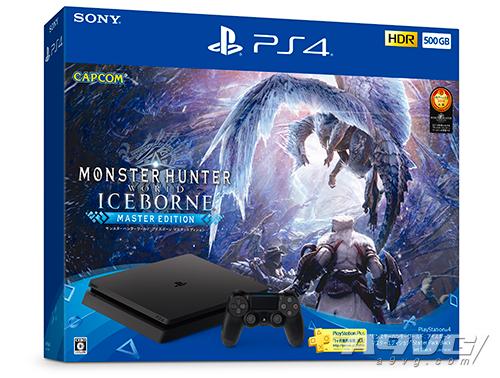 《怪物猎人世界 Iceborne》在日本推出三款同捆PS4主机套装