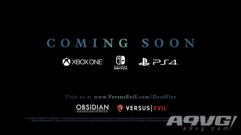 《永恒之柱2 死亡之火 终极版》登陆主机平台 发售日近期公布