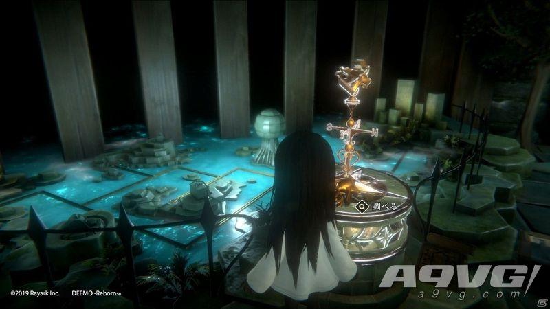 《DEEMO 重生》最新宣传影像与试玩演示 具体发售日期公布