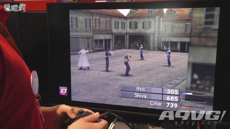 《最終幻想8 高清版》NS版試玩視頻 三倍速幫你節省時間