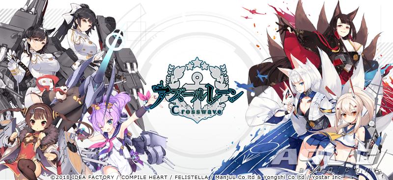 《碧蓝航线Crosswave》Fami通点评要点 粉丝向原作还原度高