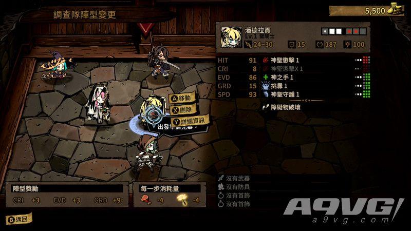 Roguelike游戏《漩渦迷雾》10月10日登陆PS4 登场角色介绍