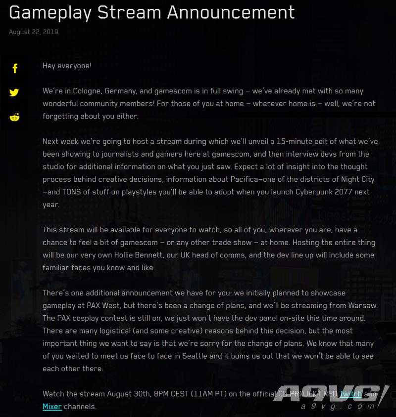 《赛博朋克2077》将于8月31日凌晨两点公开实机演示