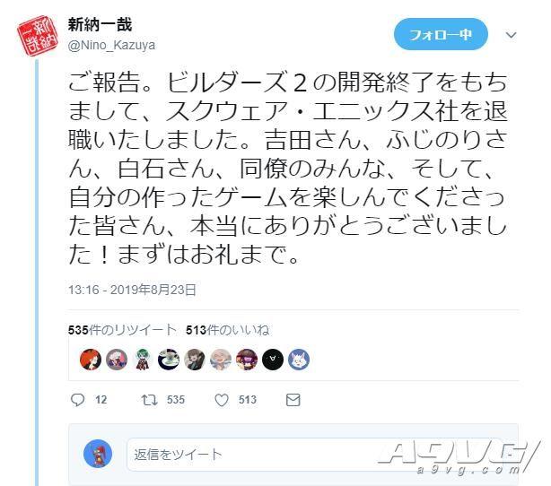 《勇者斗恶龙建造者2》完成后续开发工作 监督从SE离职