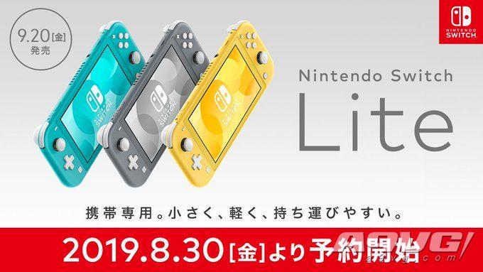 新款续航升级版Switch主机将于8月30日在日本地区上市