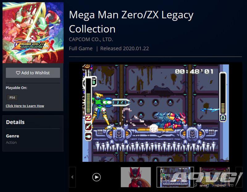 PS商店泄露《洛克人ZERO/ZX 遗产合集》 2020年1月发售