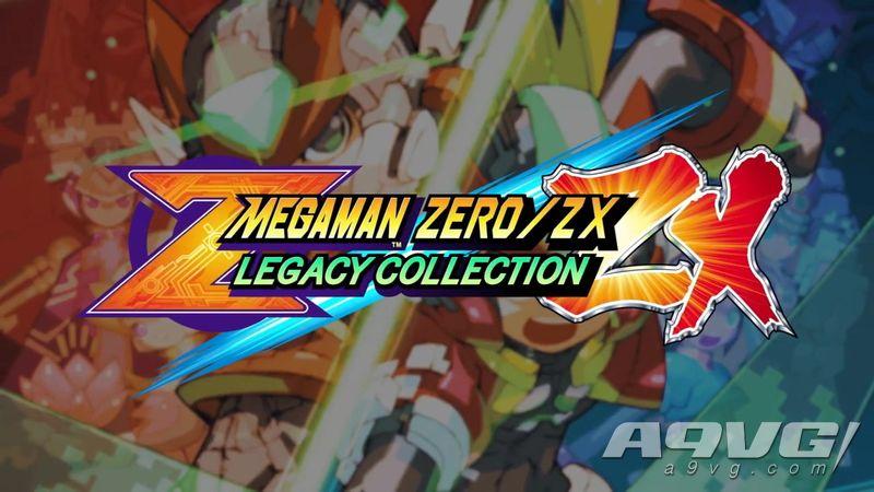 CAPCOM公布《洛克人ZERO/ZX 遗产合集》 2020年1月发售