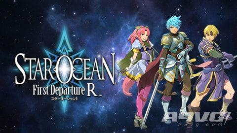 《星之海洋 初次启程R》公开数张游戏画面 TGS将公开新情报