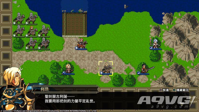 《梦幻模拟战1&2》繁中版预购特典及典藏版公开 10月发售