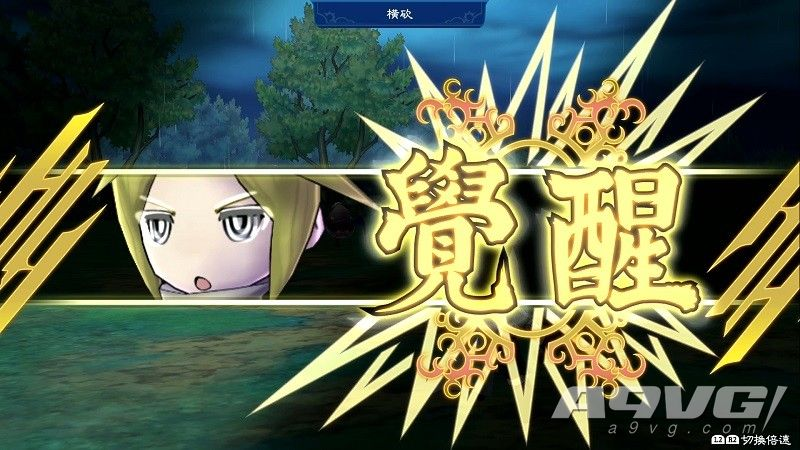《复活同盟HD高清版》最新中文宣传片 详细介绍世界观与特色