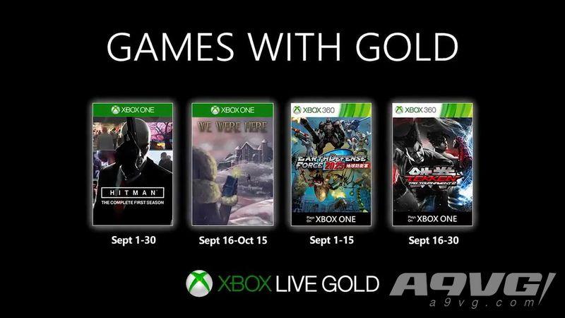 Xbox金会员9月会免游戏公布 《杀手》《地球防卫军2025》等