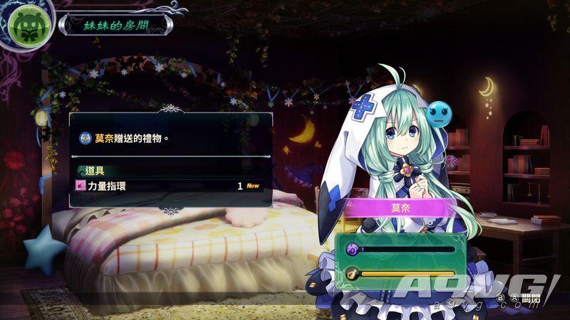 《龙星的瓦尔尼尔》10月登陆PC(Steam)平台 支持繁体中文
