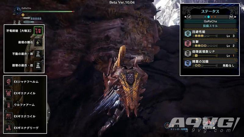《怪物猎人世界 Iceborne》Beta测试铳枪4分台狩猎冰呪龙