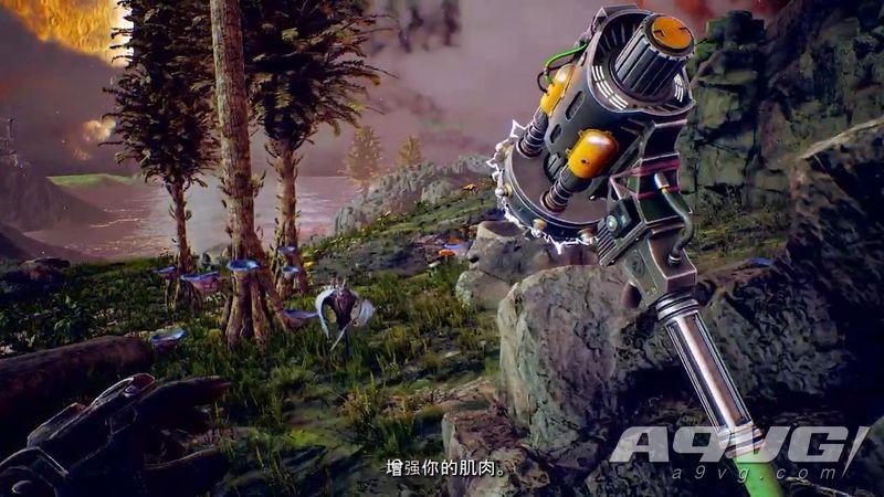 《天外世界》公开中文宣传片 展现游戏主舞台Halcyon殖民地