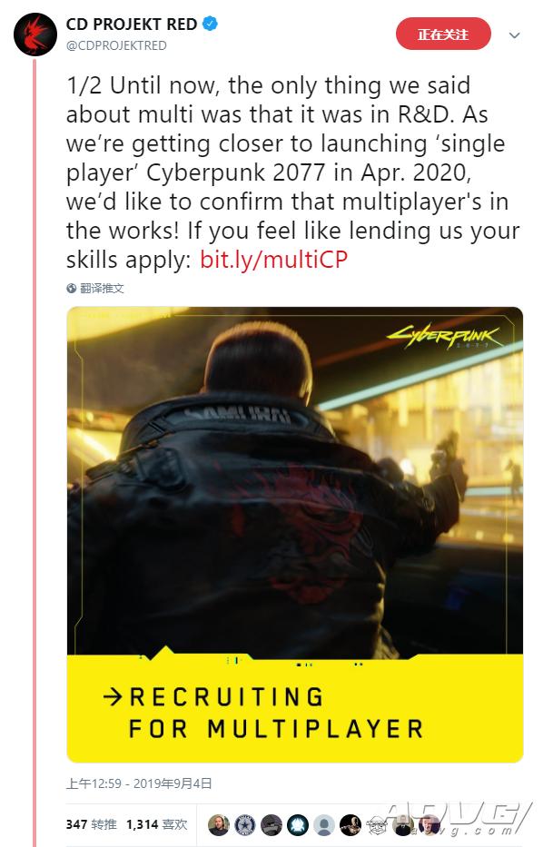 《赛博朋克2077》正式发售后会陆续推出免费DLC和多人模式
