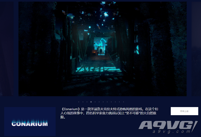 Epic喜加二:《The End is Nigh》和《ABZU》现已免费提供
