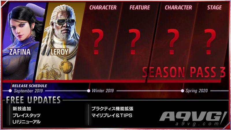 《铁拳7》第三季首批内容介绍影像 9月10日正式上线