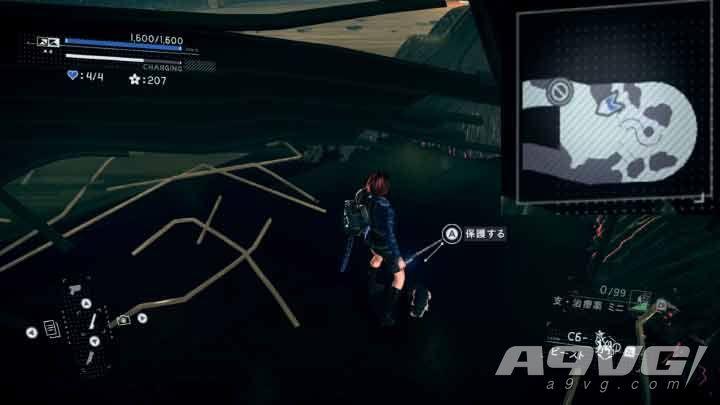 《异界锁链 Astral Chain》全猫咪捕获视频攻略一览