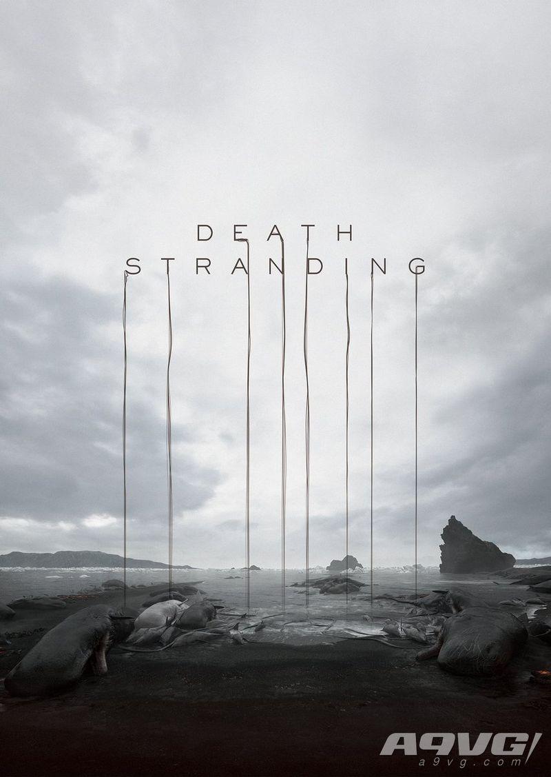 《死亡搁浅》在TGS期间至少会公开80分钟的试玩演示内容