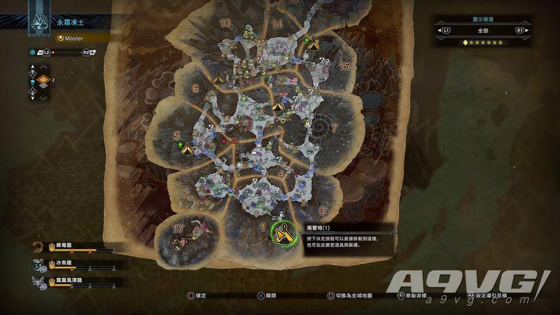 《怪物猎人世界 Iceborne》全营地开启攻略 冰原营地在哪里